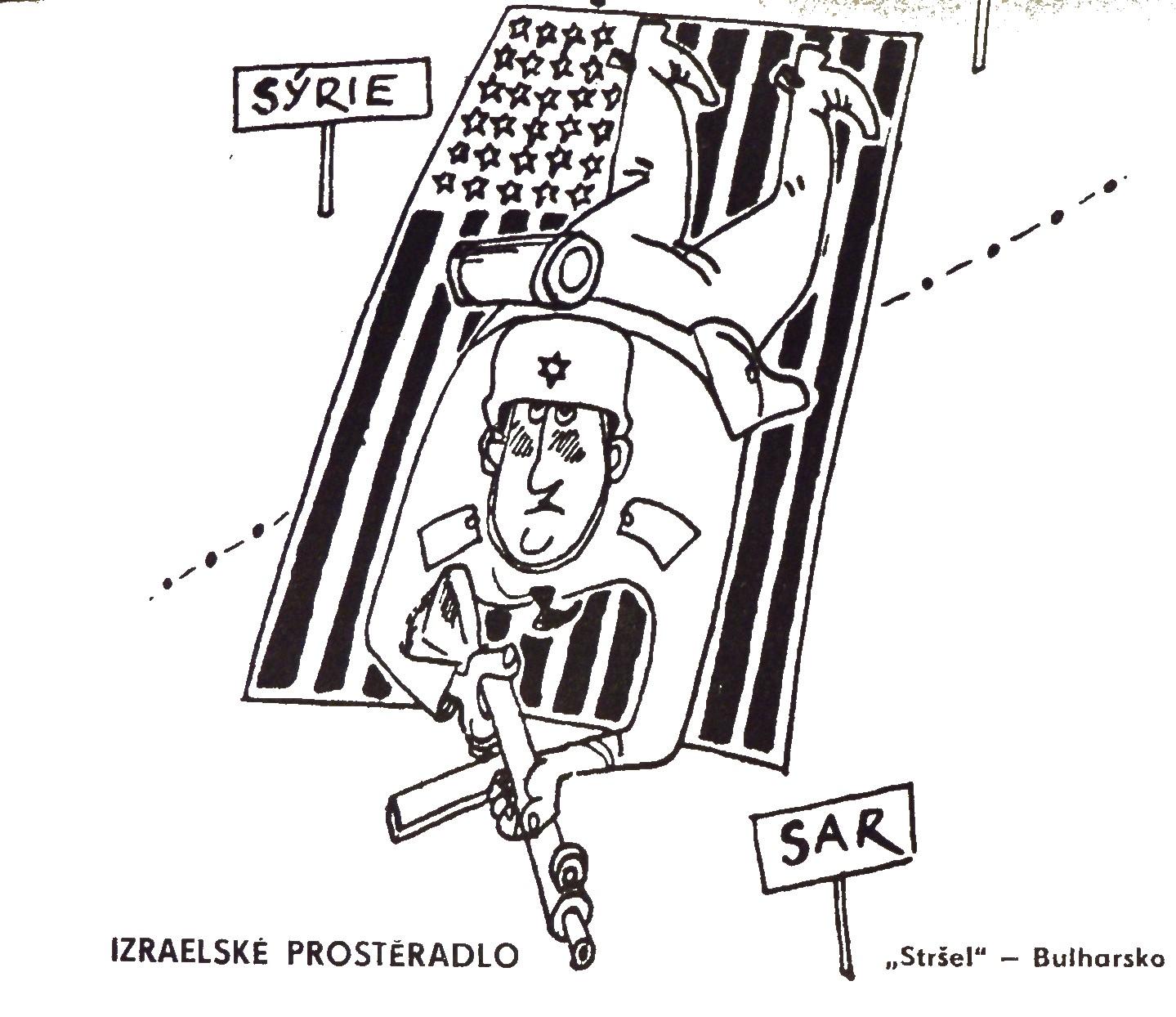 02-2-Izrael(cervenec1967)