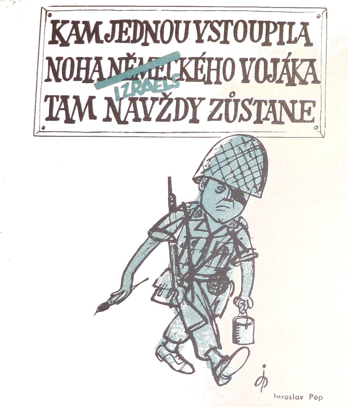 02-2-Izrael(srpen1967)